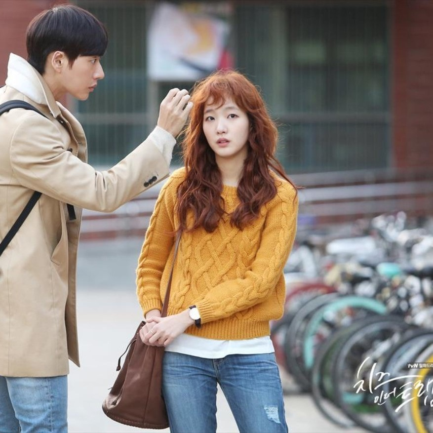 Cheese in the Trap Hong Seol wearing Yellow Pullover Outfit