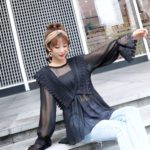 Lace Collar And Trumpet Sleeves Blouse   Seulgi – Red Velvet