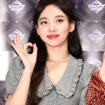 French Doll Collared Dress | Nayeon – Twice