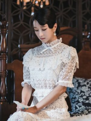 Delicate Lace Embroidered Skirt| Ko Moon-Young – It's Okay To Not Be Okay